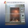 SG-712灼热检测试验机