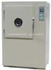 401-A\B橡胶老化试验箱