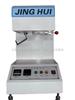 JH-3023塑料颗粒制品熔体流动速率仪