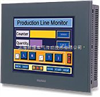 LT3300-S1-D24-K上海羿恒一级代理普洛菲斯触摸屏,现货特价