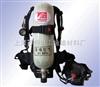 正压式呼吸器 空气呼吸器