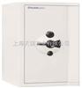 上海防磁保险箱