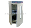 上海博迅生化培养箱SPX-150B-Z