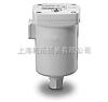 AD43-X446SMC ADM自動排水器介紹,SMC排水器,日本SMC自動排水器