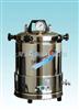 YX280B上海蒸汽灭菌器 高压蒸汽灭菌器 3S不锈钢压力蒸汽灭菌器