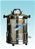 YX280B*压力灭菌器 3S不锈钢压力蒸汽灭菌器 高压蒸汽灭菌器