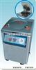 YX600W压力蒸汽灭菌器 高压灭菌器 3S立式压力蒸汽灭菌器