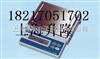 YP402N,YP1201N,YP601N,YP102N,YP202N,YP2001NYP402N,YP1201N,YP601N,YP102N,YP202N,YP2001N