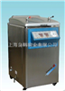 YM50Z压力灭菌器 3S立式压力蒸汽灭菌器 高压蒸汽灭菌器