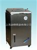 YM75A高压灭菌器 3S立式压力蒸汽灭菌器 压力灭菌器