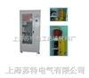 智能型安全工具柜 ST-III 2000 mm×1100 mm×500mm