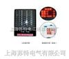 智能型安全工具柜 ST-III