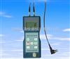 TM-8811超声波测厚仪|兰泰TM-8811超声波测厚仪|深圳华清现货供应中