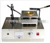 WE-300液压万能材料试验机