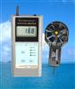 AM-4832风速计|AM-4832风速表|深圳华清优惠中