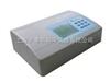 NC-830蔬果多功能检测仪/农药残留测定仪NC-830