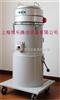 BL-402上海吸铁屑吸尘器,吸铁屑工业吸尘器