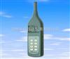 SL5868P噪音计|声级计SL5868P价格|华清专业代理销售