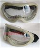 M379539防高温防护眼镜眼罩报价