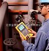 Fluke 743B 多功能过程认证校准器
