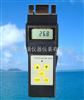 MC-7812感应式水分仪|国产MC-7812感应式水分仪|华清现货中