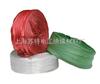 红/白尼龙编织绳