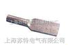 SYT压缩型铜设备线夹