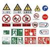 铝合金安全标志牌