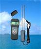 MC-7825G粮食水分仪|粮食测水仪MC-7825G价格|华清仪器特价供应