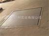 SCS【热销产品】嵌入式平台秤,双层电子地磅平台秤厂家直发
