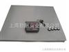 SCS普陀区平台秤,6吨单层电子地磅平台秤