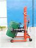 FCS-UJ200kg油桶倒料磅 秤油桶的电子磅秤