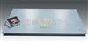 SCS杨浦区1吨双层电子地磅秤