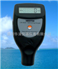CM-8828铁基/非铁基涂层测厚仪|CM-8828华清促销中