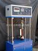 KSJ-48型钢管脚手架扣件试验机,扣件试验机,钢管扣件试验机