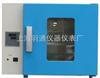 DHG-9023A250度DHG-9023A精密台式鼓风干燥箱 精密烘箱 精密恒温箱