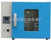 DHG-9053A250度DHG-9053A精密台式鼓风干燥箱 精密烘箱 精密恒温箱