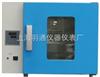 DHG-9203A250度DHG-9203A精密台式鼓风干燥箱 精密烘箱 精密恒温箱