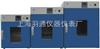 DHG-9075A300度DHG-9075A精密立式鼓风干燥箱 精密烘箱 精密恒温箱