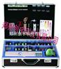 多功能食品安全检测仪、食品安全检测箱、食品检测箱