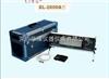 DL-2000A观片灯|DL-2000A观片灯说明书|DL-2000A观片灯应用