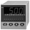 DA100经济型数显报警仪,单回路数显控制仪