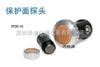 PF4R-24直探头|PF4R-24单晶直探头|PF4R-24单晶保护膜直探头