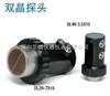 DL4R-3.5X10双晶探头|DL4R-3.5X10双晶直探头|奥林巴斯DL4R-3.5X10双晶