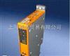 D1FVE02BCVLW25德国巴鲁夫微脉冲位移传感器/巴鲁夫位移传感器