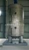 SCS-KS-H1C10吨电子地磅秤