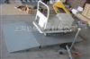 SCS10吨电子地磅*两层秤台的地磅