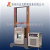 SG-208高低温拉压强度试验机