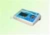 GDYQ-4000S食盐碘快速测定仪