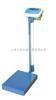 HCS-200-RT身高体重秤 电子身高体重秤 机械身高体重秤 上海身高体重秤 身高体重计